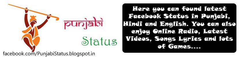 :: Punjabi Status :: Latest FB Punjabi Shayari, Poetry, Jokes and Status for Facebook