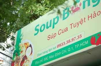 Ngon lạ với súp cua giao tận nơi, sup cua, mon an vat ngon, diem an uong ngon re, quan an binh dan, mon ngon sai gon, sai gon am thuc, dia chi am thuc
