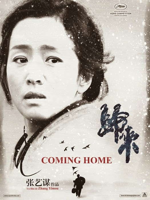 coming home-gui lai