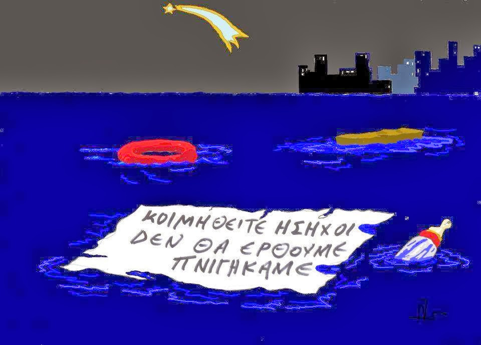 Αντιφασιστική Αντιρατσιστική Κίνηση πολιτών Λιβαδειάς