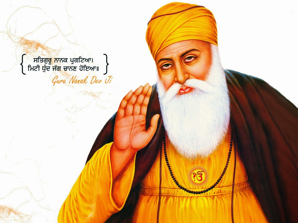Shri guru nanak dev ji hd wallpapers for guru nanak jayanti hd wallpaper pictures - Guru nanak dev ji pics hd ...