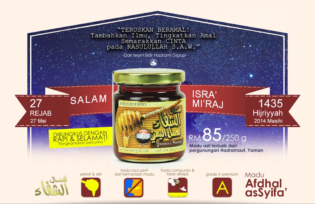 Yemeni Honey