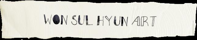 WonSulHyun