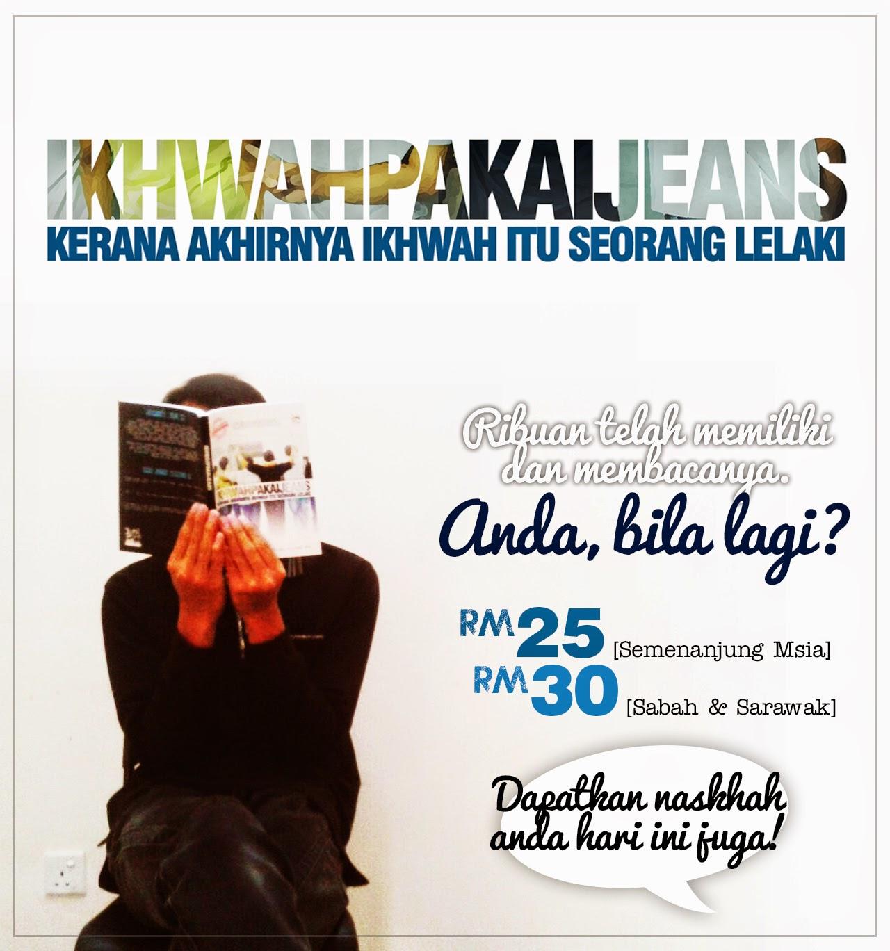 Ikhwah Pakai Jeans!