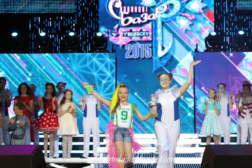 Детский конкурс славянский базар