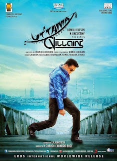 Uttama Villain (2015) Telugu Full Movie Watch Online