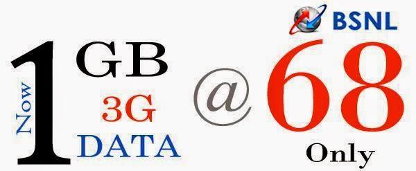 BSNL 1GB 3G data in 68