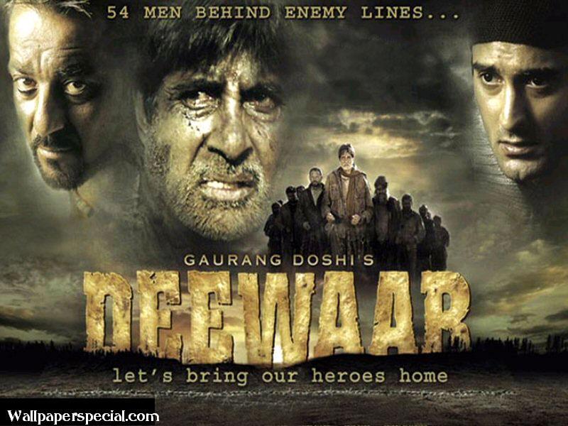 Deewar movie