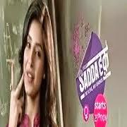 Sadda Haq My Life My Choice 28th April 2014 Full Episode Watch