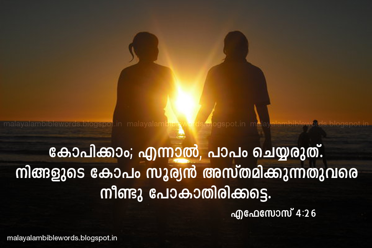 """Search Results for """"Friendship Malayalam Images ..."""