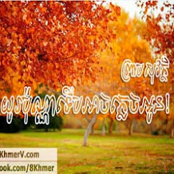 [ Khmer Songs ] Keo Veasna,Preab Sovat, Pich Sophea - Khmer songs, mp3 songs