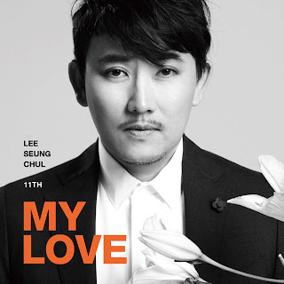 Lee Sung Chul (이승철) - Vol.11 My Love