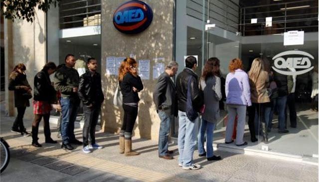 Μία Θεσσαλονίκη... ανέργων