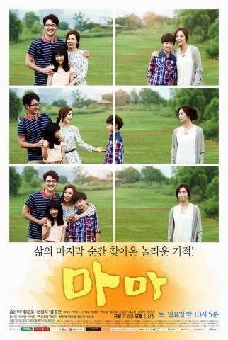 Drama Korea Mama (2014) Subtitle Indonesia