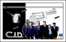 (17th-Feb-13) CID [Today No Telecast Due to Telecast Of