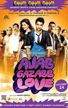 Sun Soniye Full Official Song From Ajab Gazabb Love