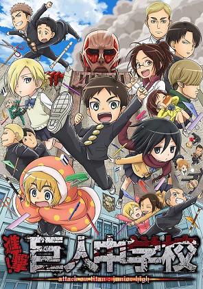 Anime Attack on Titan Junior High Diumumkan Tayang Oktober 2015