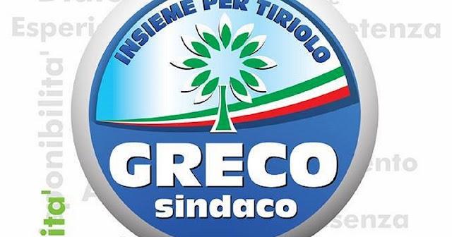 Comunicazione del Sindaco di Tiriolo in merito alla interruzione della fornitura dell'energia elettrica nel Centro Storico