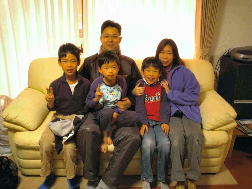 Present Japanese family