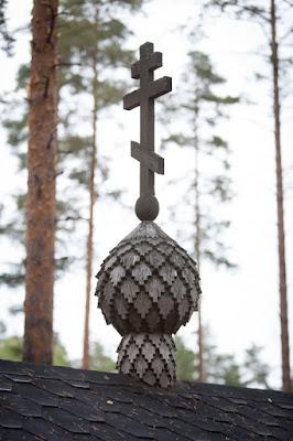 Ortodoksiristi, paanukupoli