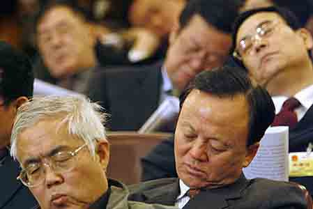 Anggota DPR Tidur