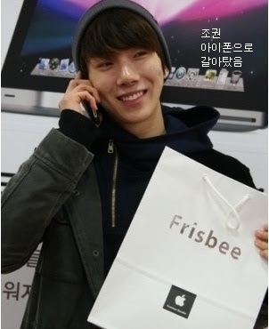 handphone artis korea