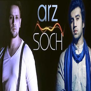 Arz - Soch Band (Adnan Dhol, Rabi Ahmed)