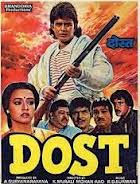 Watch Dost (1989) Hindi Movie Online