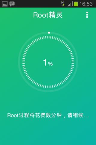 ... instal aplikasi root tekan install 6 proses root selesai jika muncul