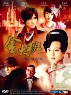 Phim Vũ Nữ Kim Đại Bang