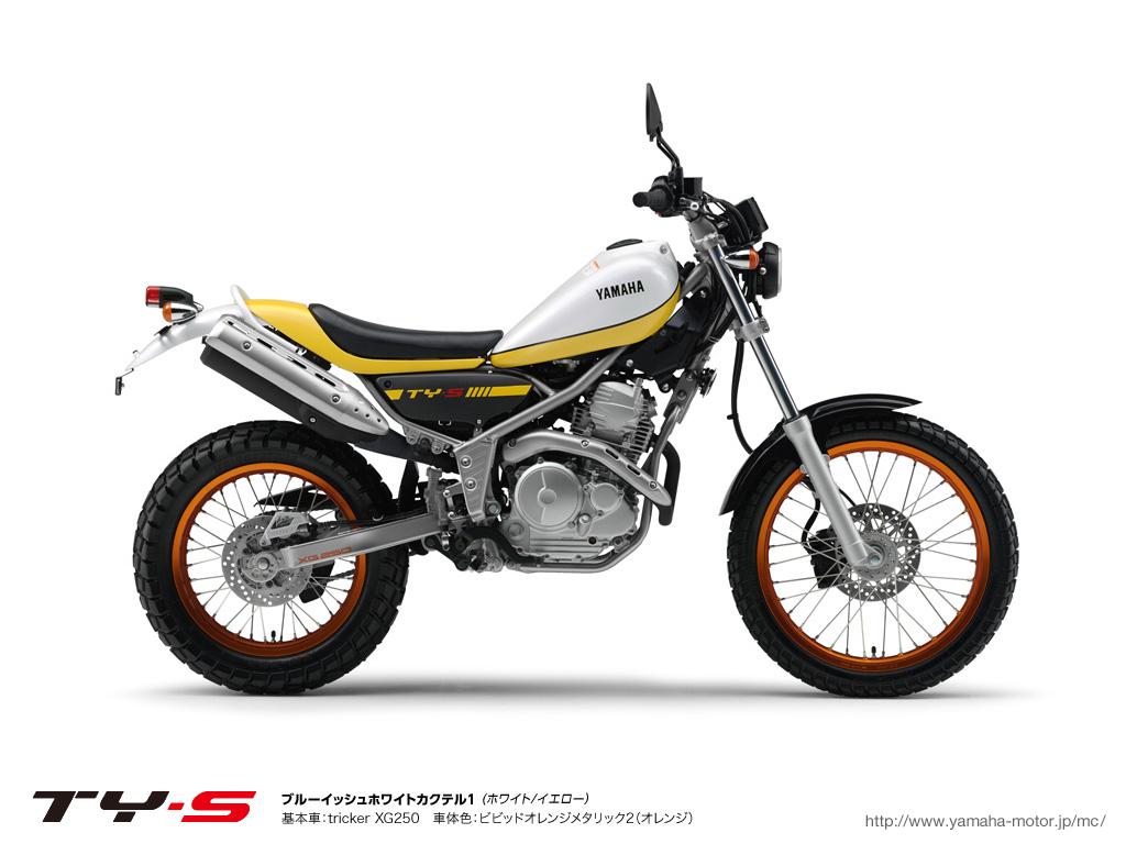 Yamaha+Tricker+TY-S+250+01.jpg
