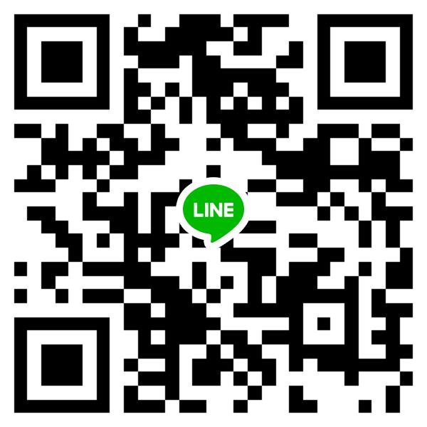 有事 LINE 我