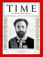 His imperial Majesty  'Haile Selassie .I'