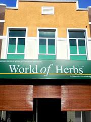 Selamat Datang Ke World Of Herbs (Cawangan Merlimau dan Muar)