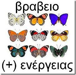 από την Leni;http://mepolimeraki.blogspot.com/