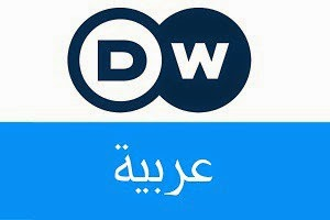 DW Deutsche Welle TV Arabic