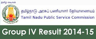 TNPSC Group 4 Results 2014-15 declared on 21.5.2015 [Check Now]