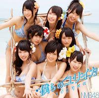 Download Lagu NMB48 - Bokura No Yuriika