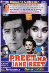 Preet Na Jane Reet 1966 Hindi Movie Watch Online