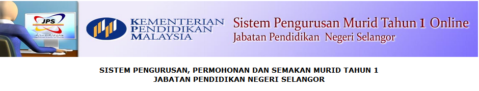 Pendaftaran Murid Tahun 1 Negeri Selangor 2016 2017 Online
