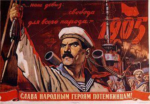 Los Soviets en la Revolución Rusa