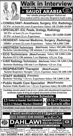 Doctors Medical Jobs in a University Hospital Saudi Arabia
