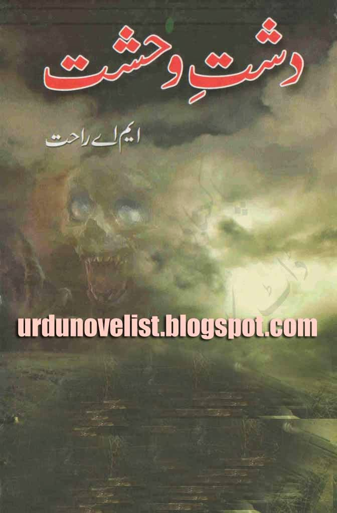 Dasht E Wahshat By M A Rahat