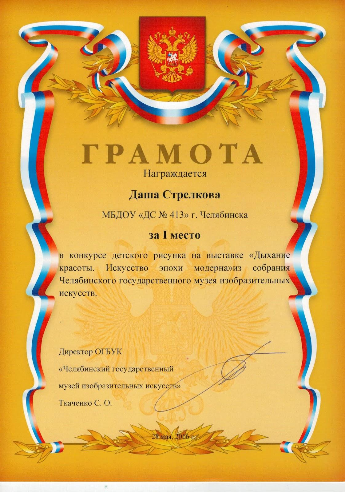 Поздравления на казахском языке с днем рождения парню