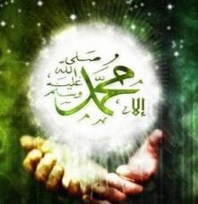 Nasehat Rasulullah SAW kepada Putrinya Fatimah