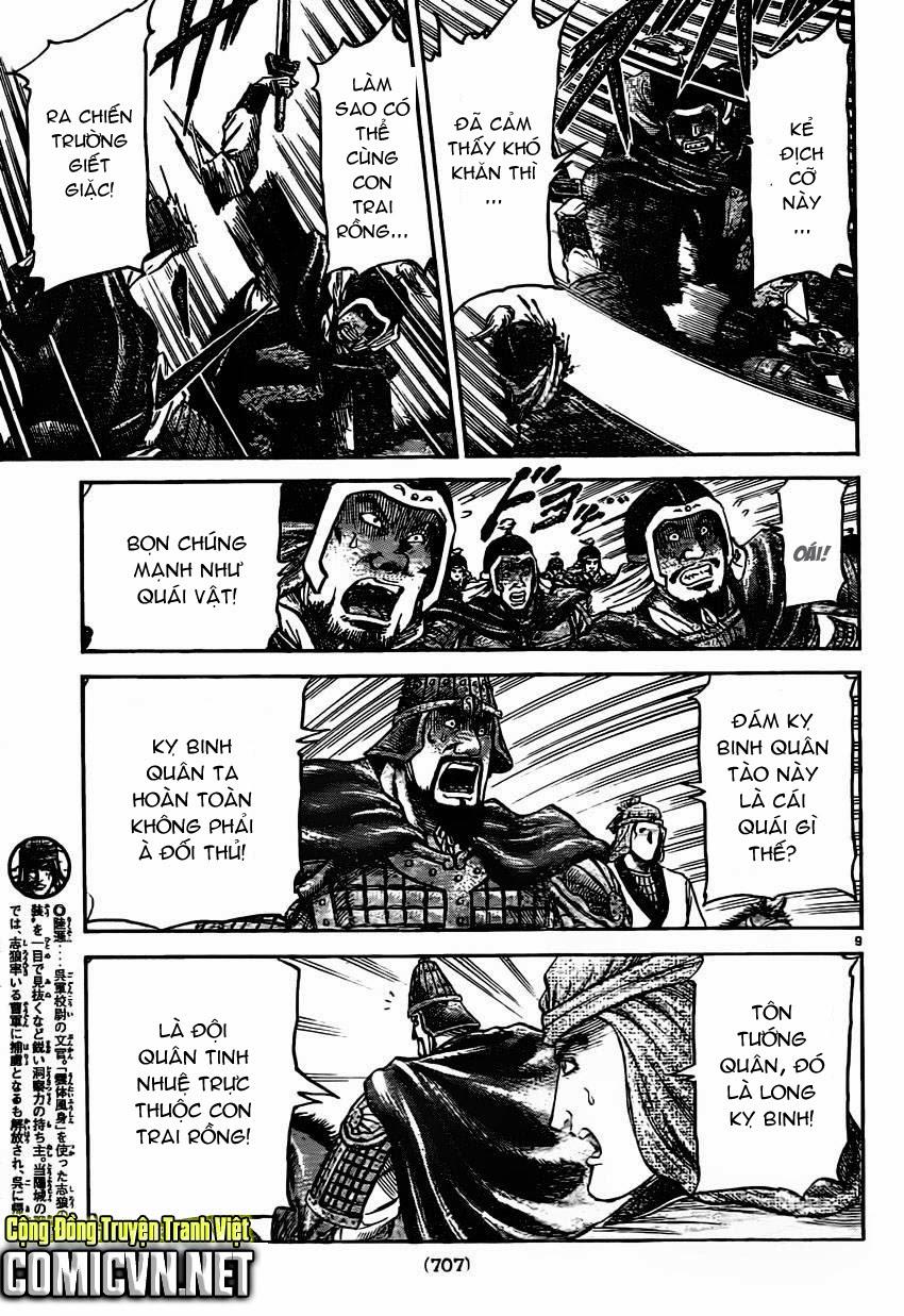 Chú Bé Rồng - Ryuuroden chap 233 - Trang 9