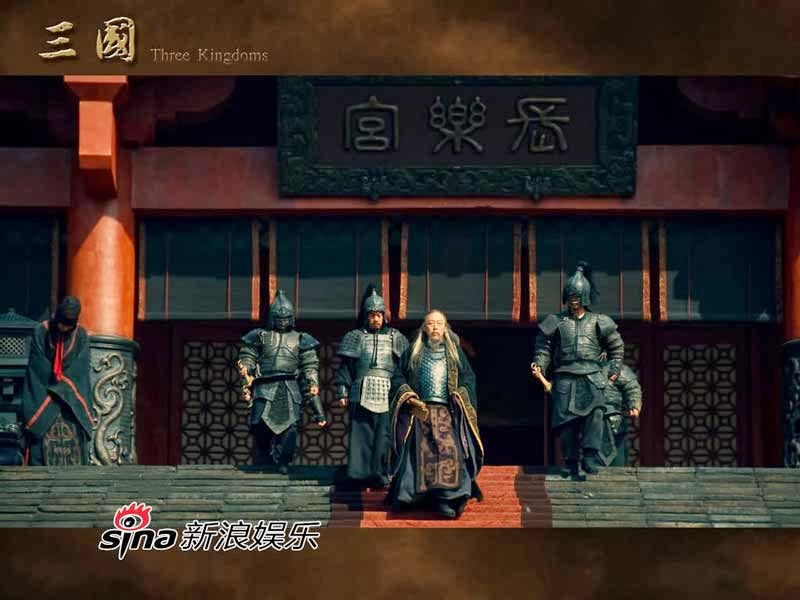 สามก๊ก Three Kingdoms (2010) ตอน 90