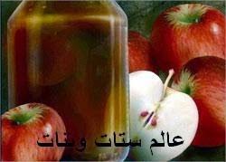 خل التفاح للتخسيس و للتنحيف اضرار خل التفاح للتخسيس
