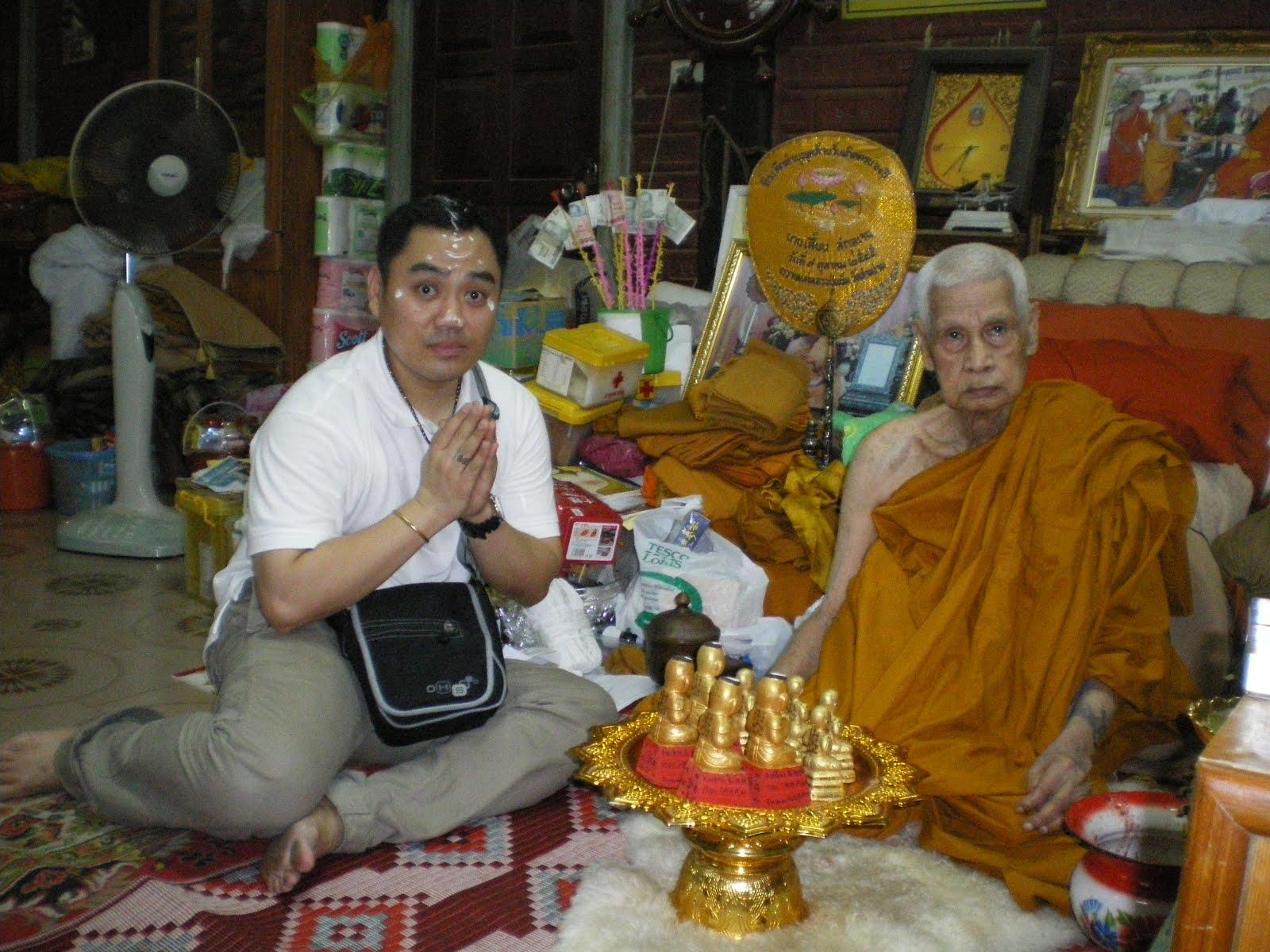 LP Yeam Wat Sam Ngarm
