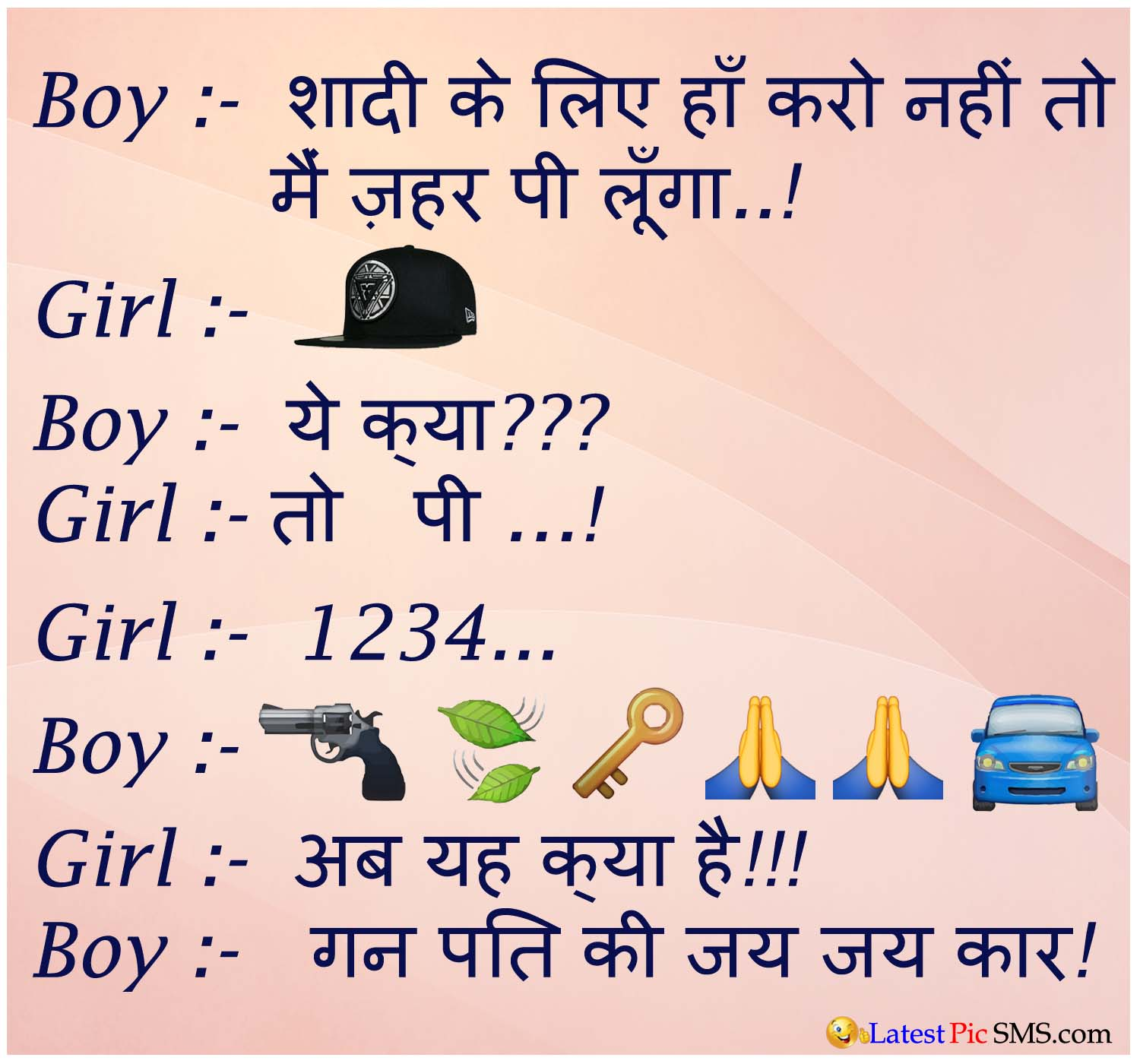 funny boy girl sms jokes picture